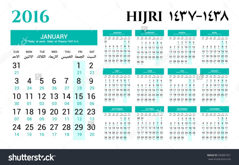 Islamic Calendar 2016
