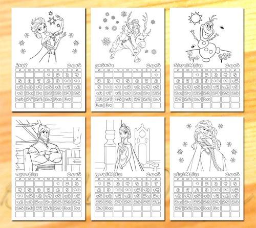 Frozen Coloring Pages Printable Calendar