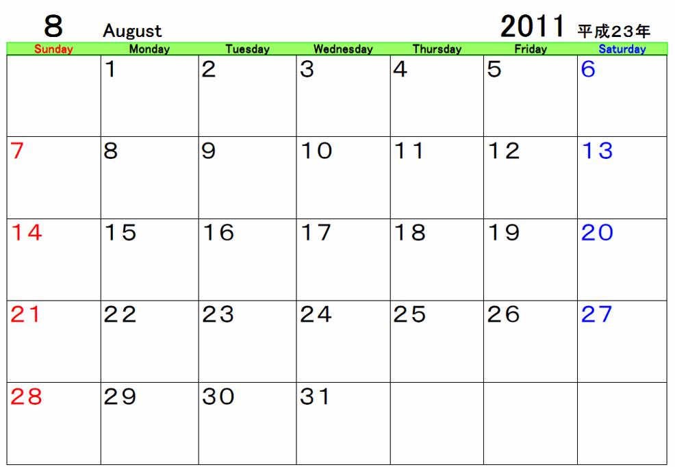 Blank Calendar View : Blank calendars with time slots calendar template