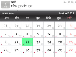Nepali Calendar Patro