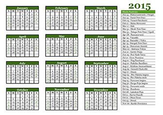 Religious Calendar 2015
