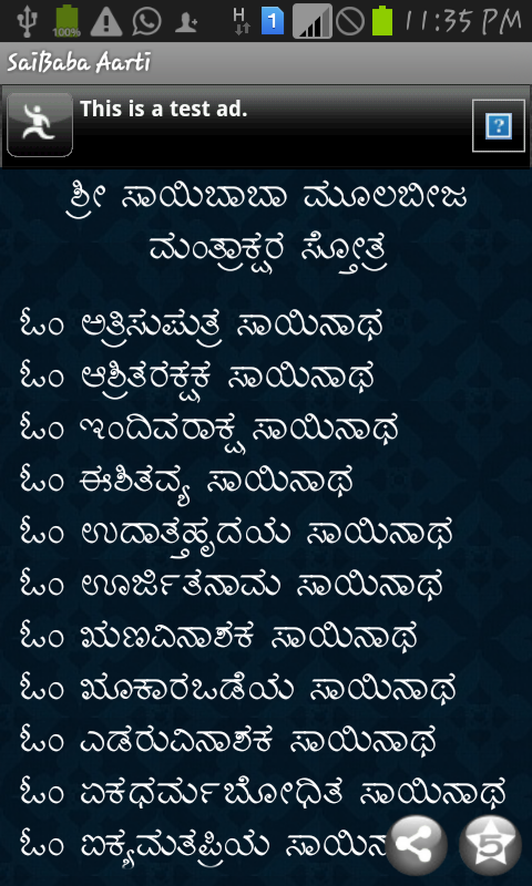 Kannada Love Kavanagalu Feeling