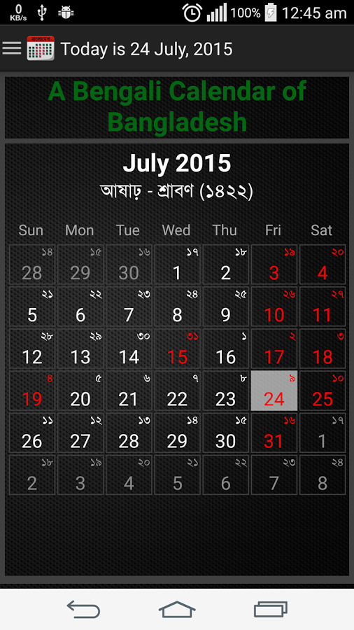 Malaysia Calendar 2014 Android Apps on Google Play