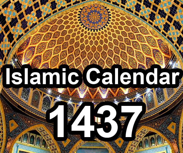 Free Download 2016 Islamic Calendar 1437 Saudi Arabia