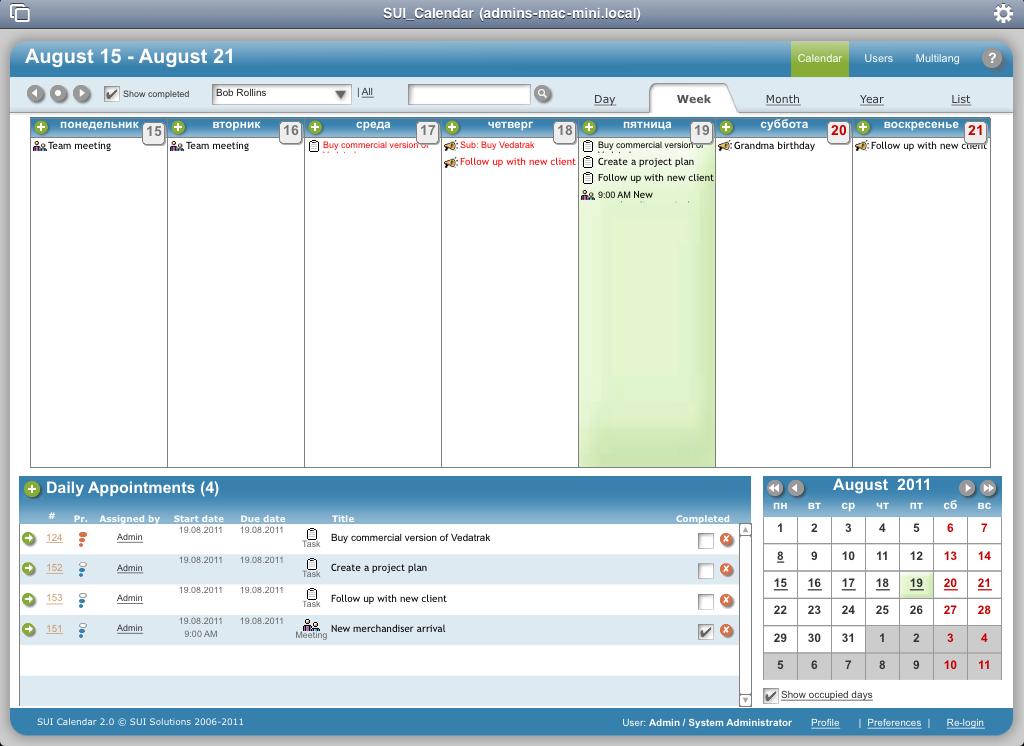 SUI Calendar, a FileMaker Pro calendar template. Available for