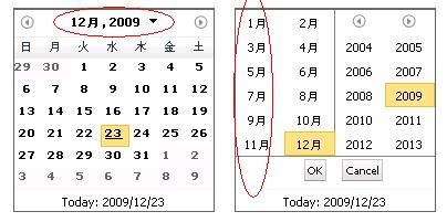 dojox.calendar — The Dojo Toolkit Reference Guide