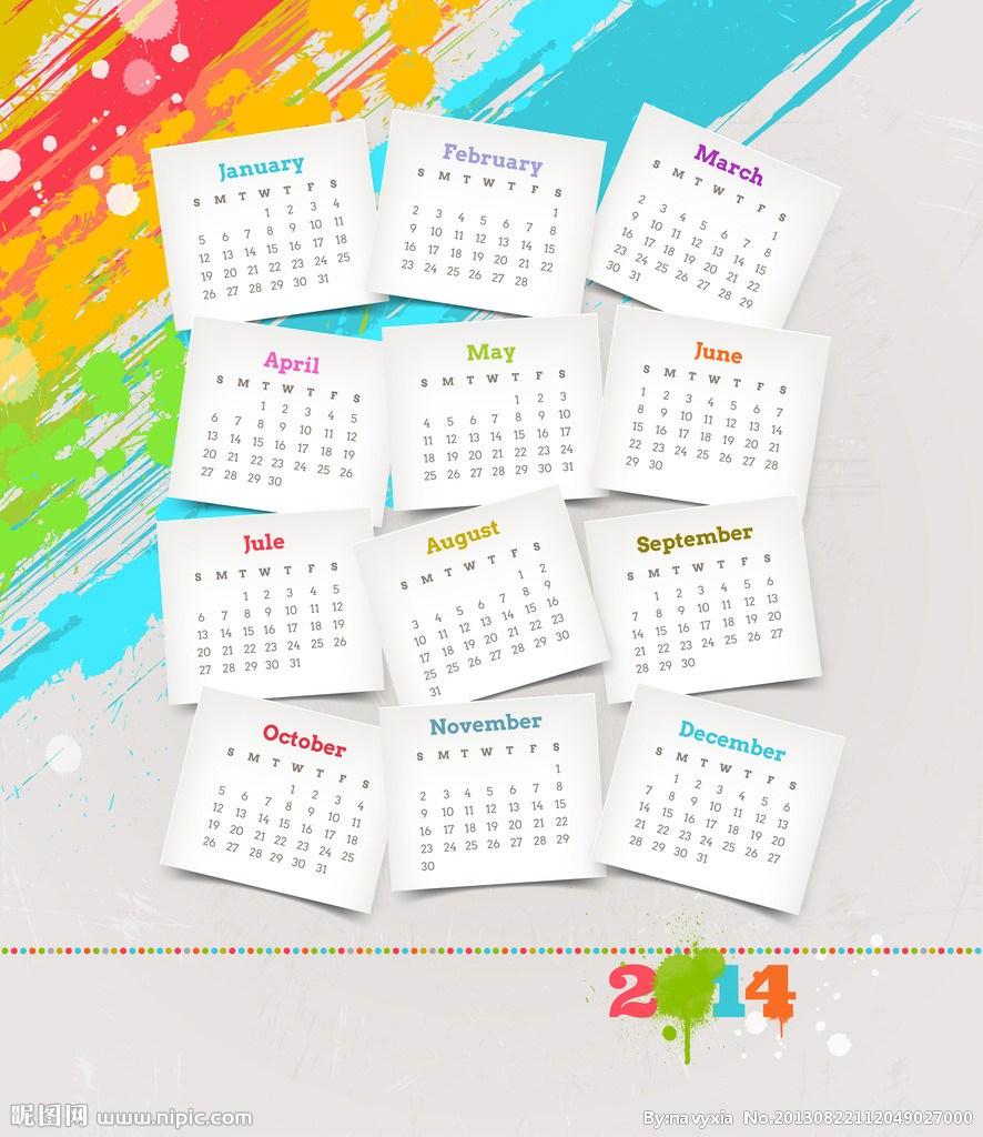 Fordham University Academic Calendar 2016 | Calendar Template 2017