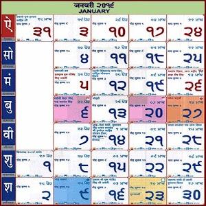 Sikh Festivals – Sikh / Sikhism Religious Calendar 2016