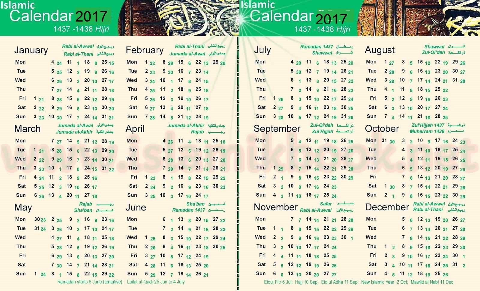 Hijri Calendar 2017   templates free printable