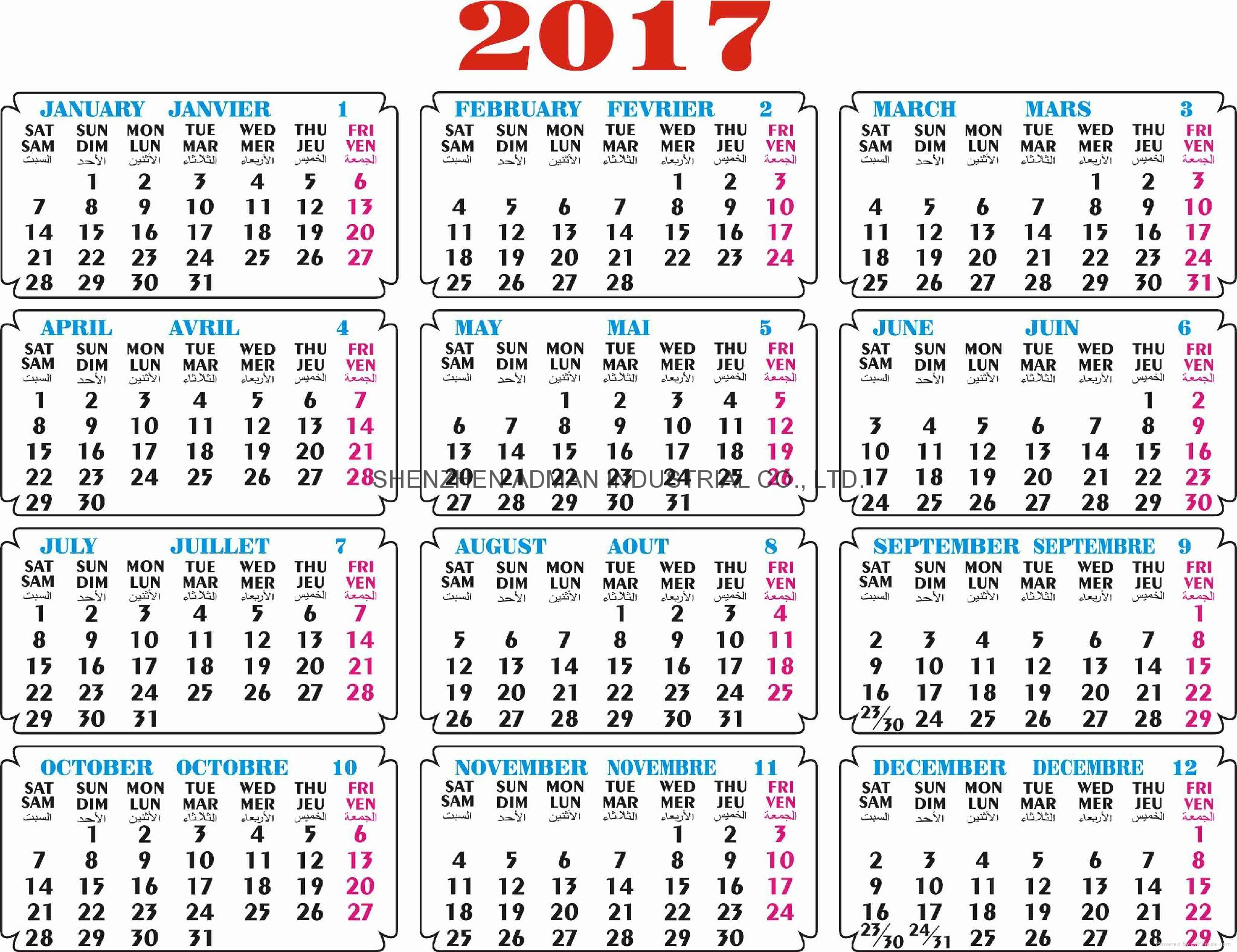 Islamic Calendar 2017 Pakistan | weekly calendar template