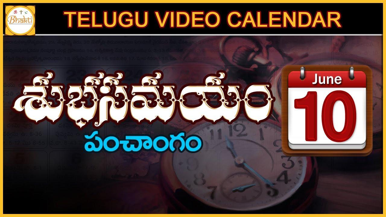 Bhakthi Tv Calendar 2016 | Calendar Template 2017