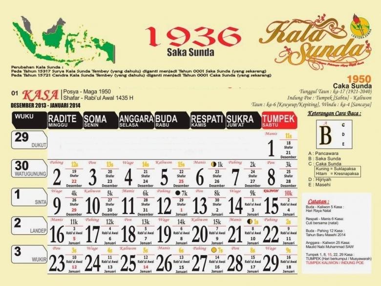 Calendar 2016 Cuti Sekolah Dan Public Holiday : Free Calendar Template