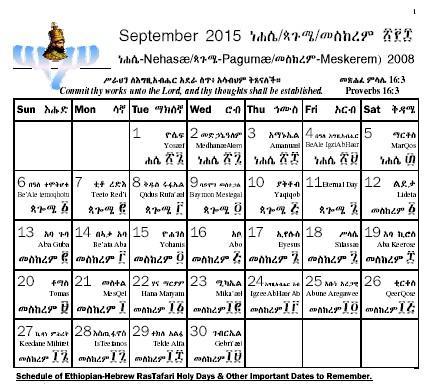 Free PDF Book | Rastafari Groundation Calendar Compilation 2015