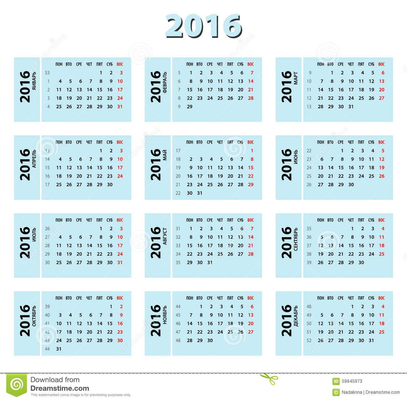 Calendario Por Numero De Semanas 2016 Calendar Template 2018