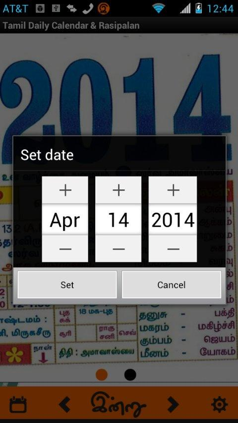 Tamil Daily Calendar Android Apps on Google Play