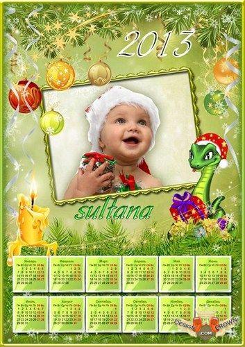 baby kids psd calendar template 2013 with snake and Christmas tree