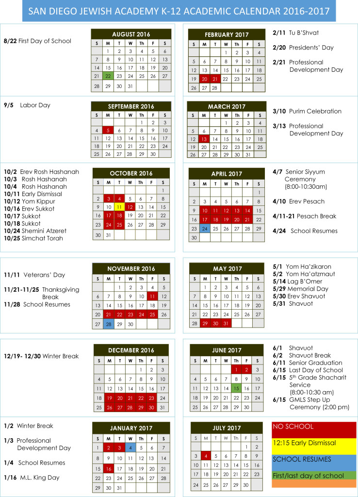 Jewish Calendar 2017   2018 calendar printable