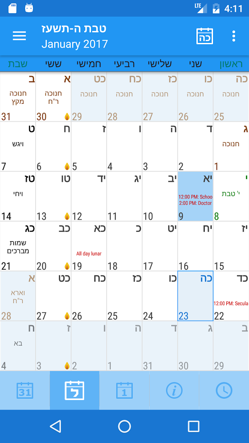 HebDate Hebrew Calendar Android Apps on Google Play