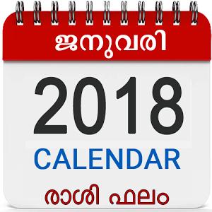Malayalam Calendar 2018 Rashi Phalam, Panchangam Android Apps on
