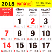 Malayalam Calendar 2018 Android Apps on Google Play