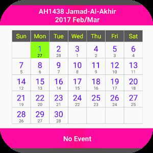 Islamic Calendar /Prayer Times /Qibla /Find Masjid Android Apps