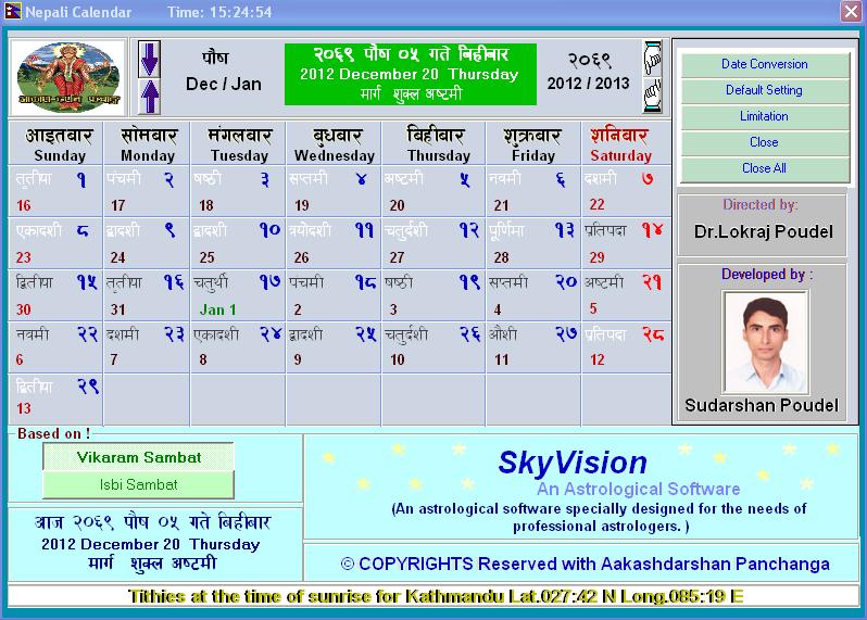 Nepali Calendar | monthly calendar 2017