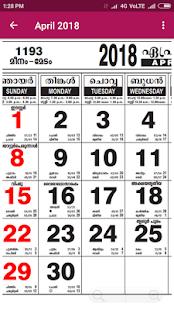 മലയാളം കലണ്ടർ 2018 Malayalam Calendar 2018 Apps on