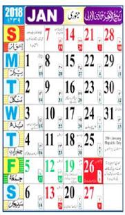Urdu Calendar 2018 Apps on Google Play