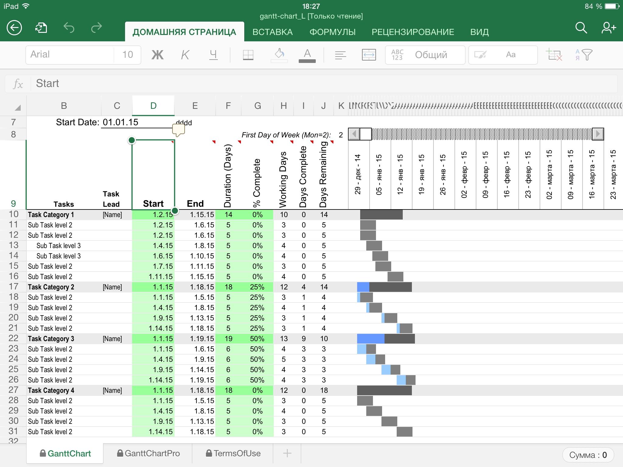 10 Шаблонов Excel, Которые Будут Полезны В Повседневной