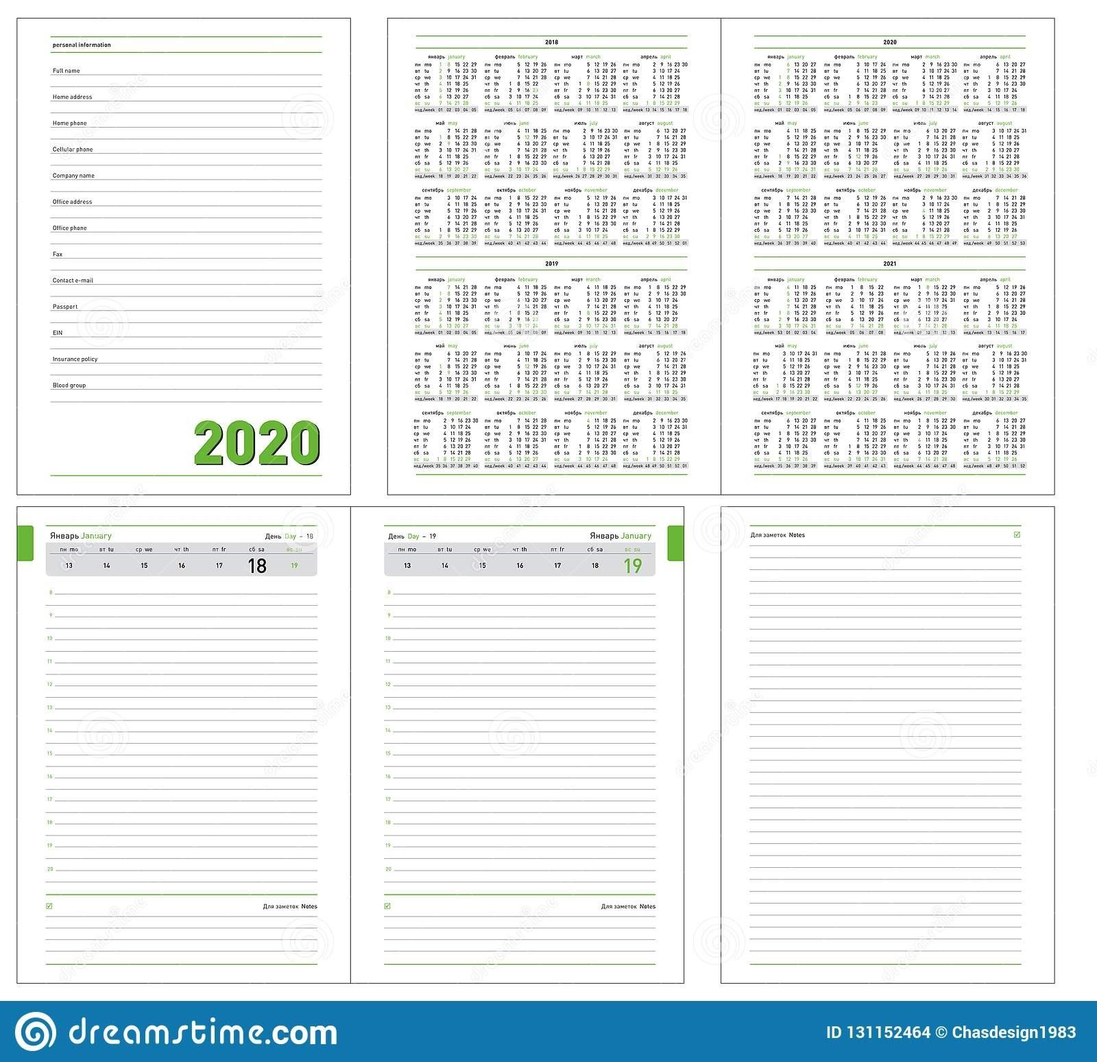 Agenda, Planificador Diario Del Diario, Calendario 2020 Años
