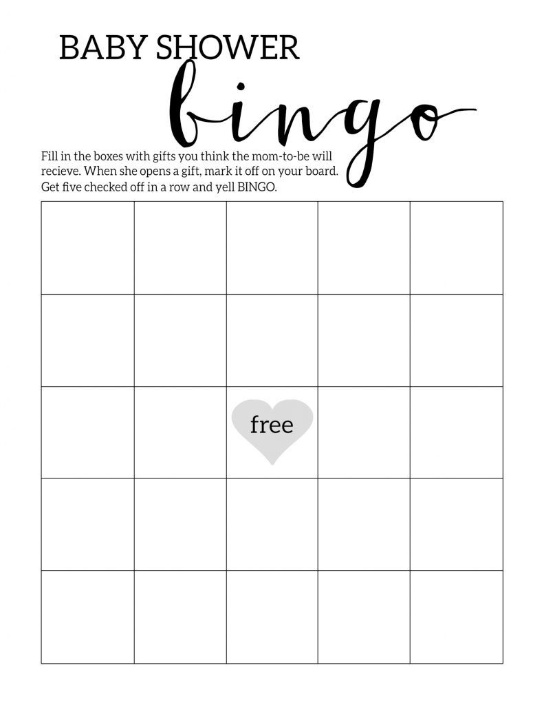 Baby Shower Bingo Printable Cards Template   Baby Shower