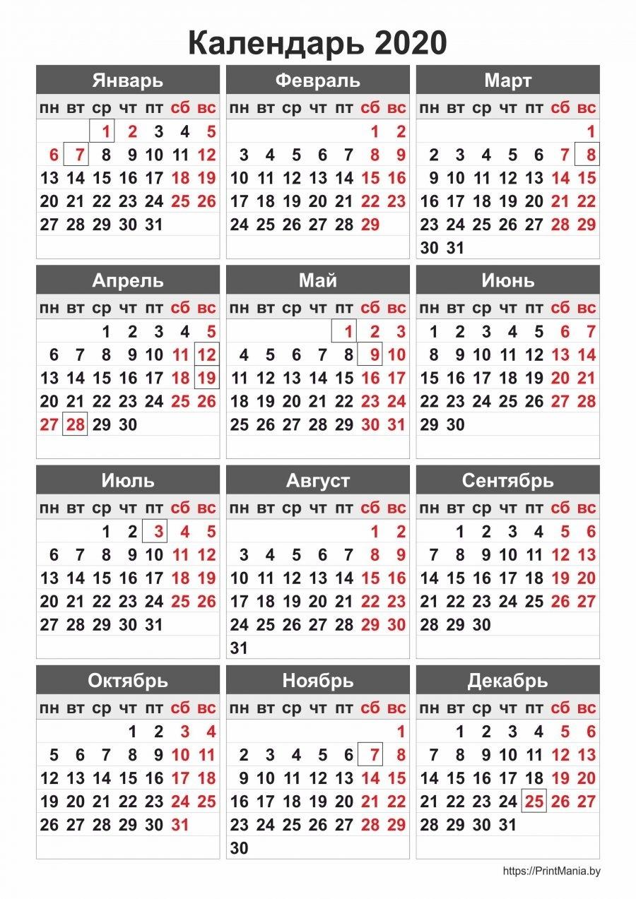 Календарь 2020 С Большими Цифрами - Принтмания