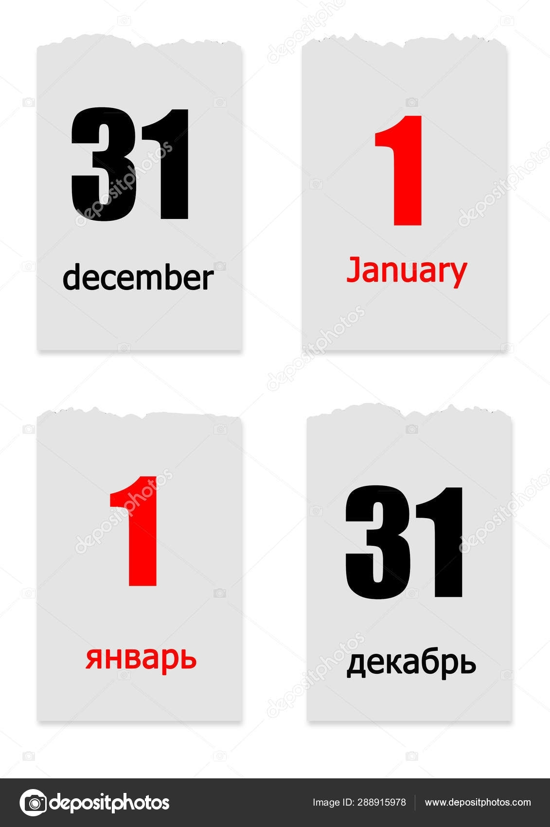 Four Sheets Tear Calendar Dates January December Russian