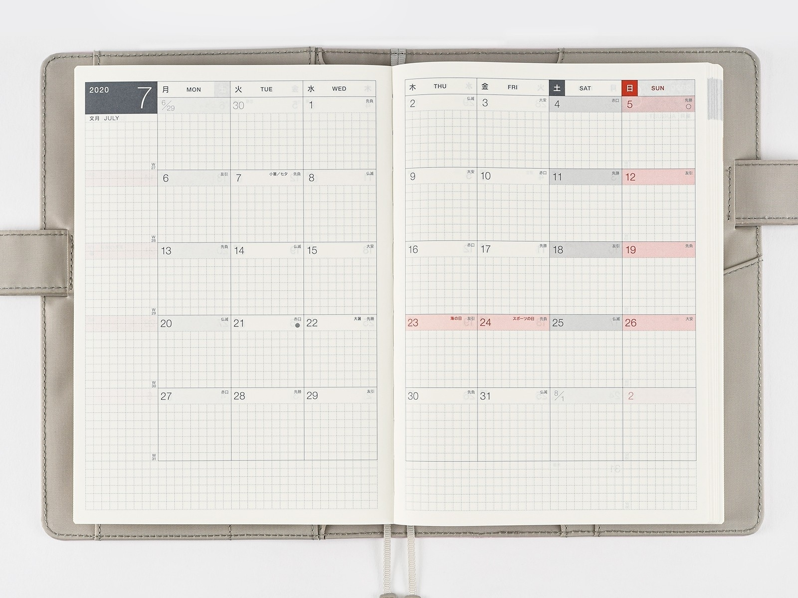 Monthly Calendar With Time Slots 2020 | Calendar Template
