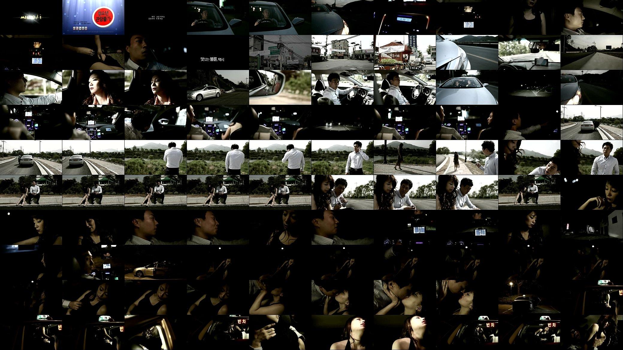 Movie22.delicious Affair (2012) 1 - Xnxx