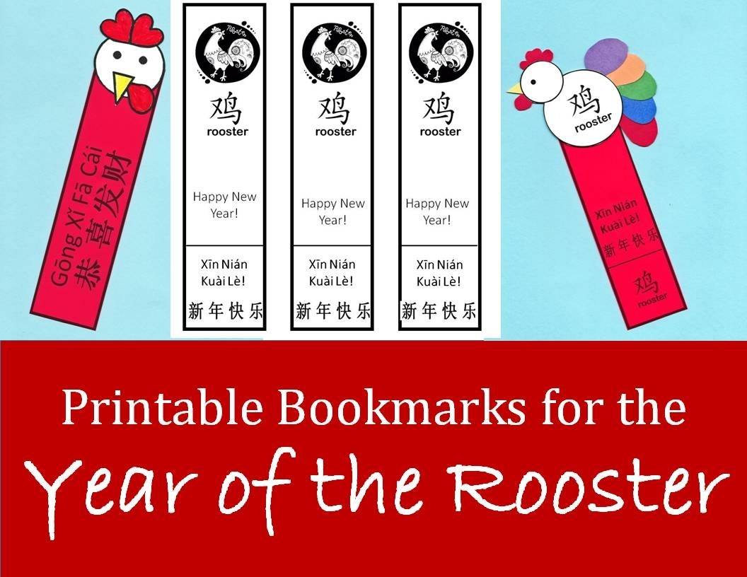 Printable Rooster Bookmarks For Chinese New Year: Kid Crafts