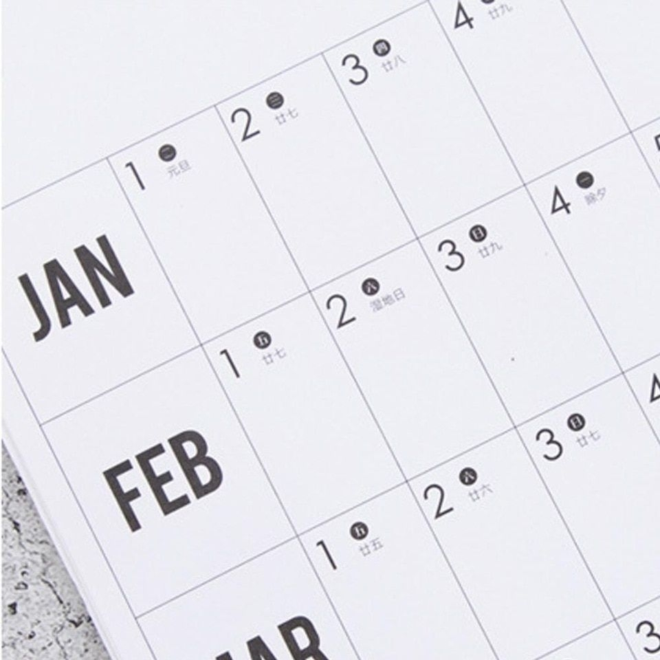 Best Free 365 Day Countdown Calendar Days | Countdown