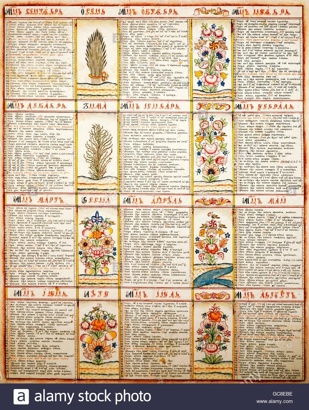 Calendars, Calendar Of Saints, Ink And Tempera, Russia