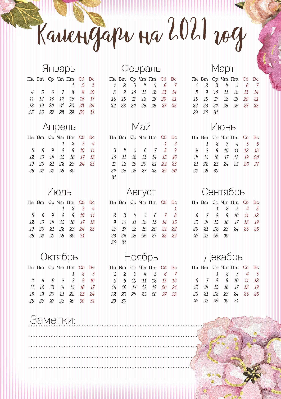Календарь 2021 В 2020 Г | Календарь Для Печати, Планинг