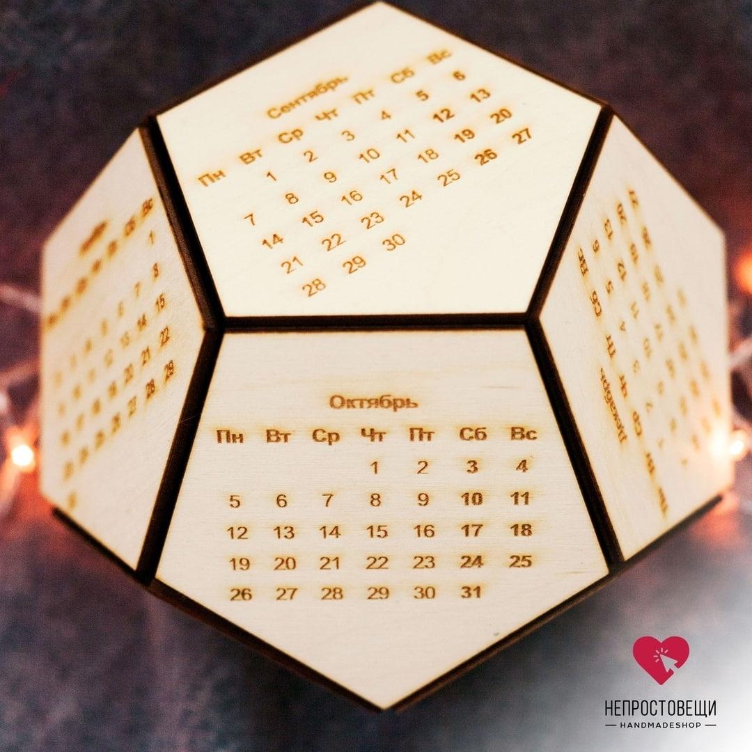 Календарь — Додекаэдр Ручной Работы — Корпоративные Подарки