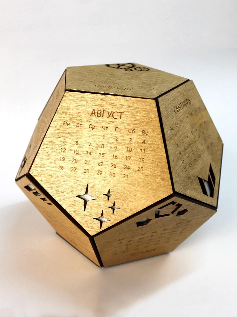 Календарь Объемный Додекаэдр