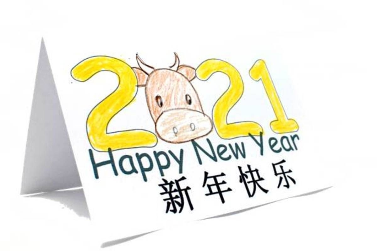 Greeting Card Template For Year Of The Ox In 2020 | Greeting