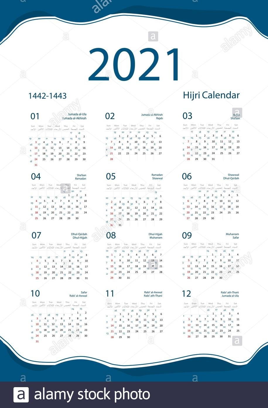 Hijri Islamic Calendar 2021 From 1442 To 1443 Vector