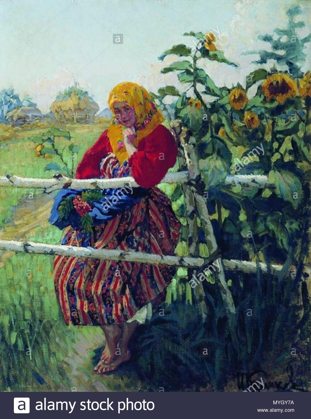 Russian: «У Околицы» At The Outskirts  1913 Ivan Koulikov