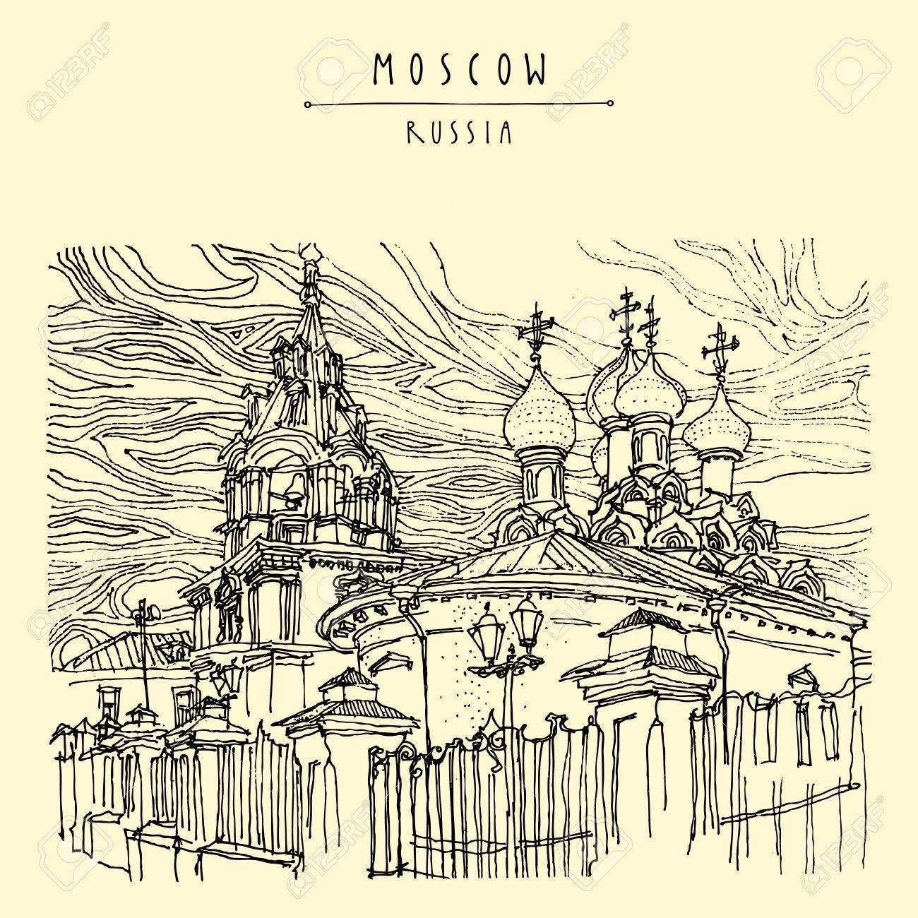 Russian Orthodox Church In Moscow, Russia Vintage Hand Drawn
