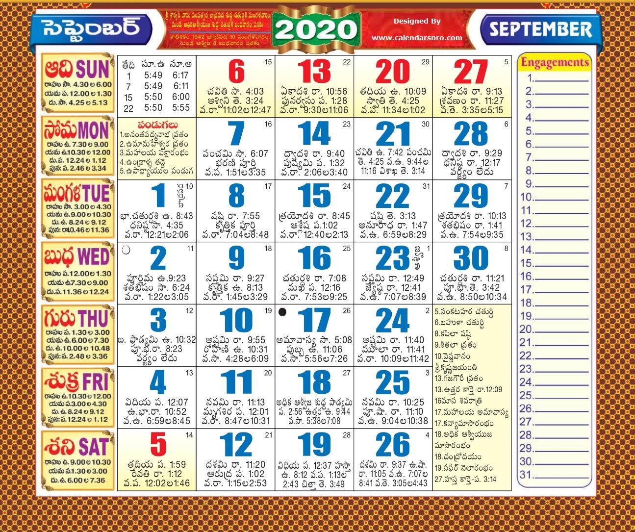 Telugu Calendar 2020 In 2020 | Printable Calendar Template