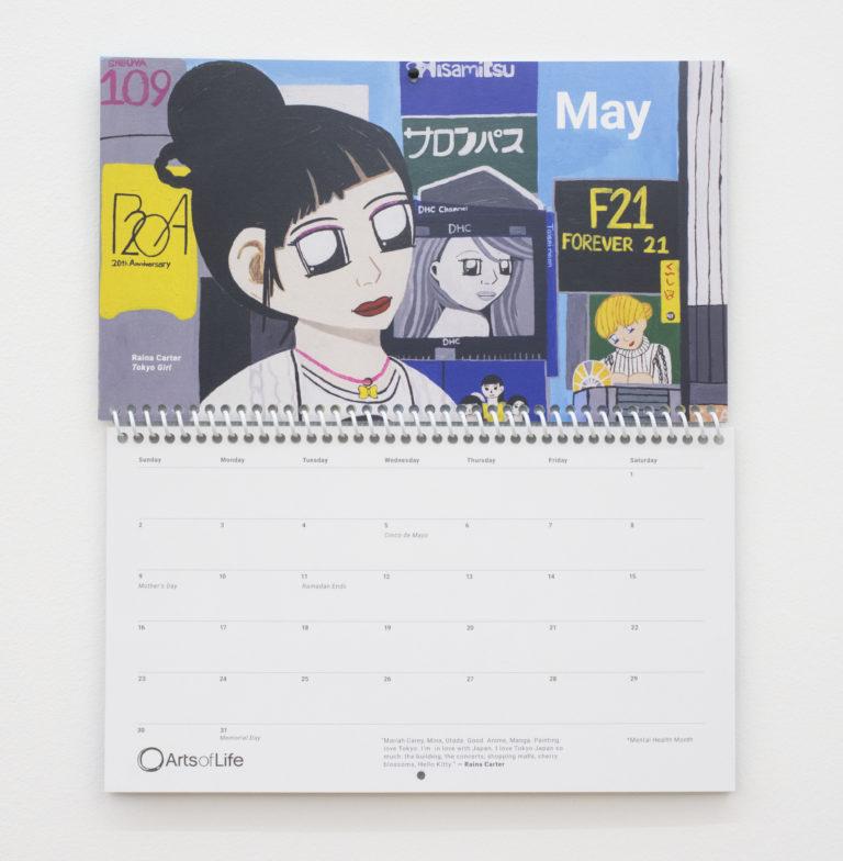 2021 Calendar - Arts Of Life