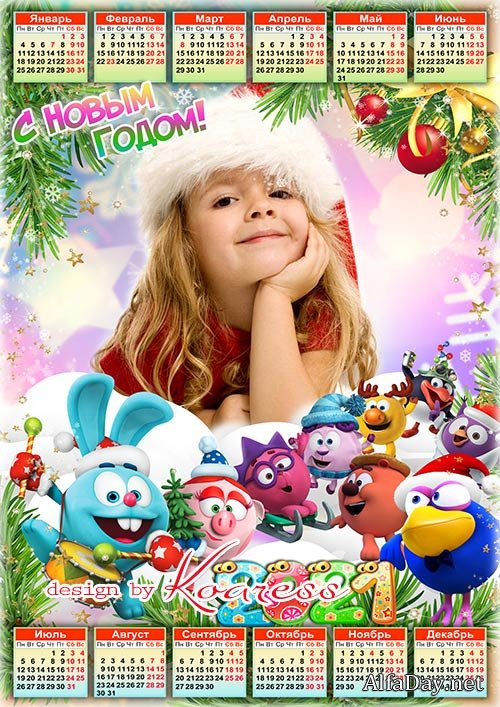 Новогодний Детский Календарь На 2021 Год - Скоро Праздник