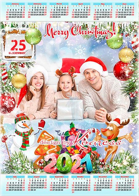 Новогодний Календарь На 2021 Год / Merry Christmas And