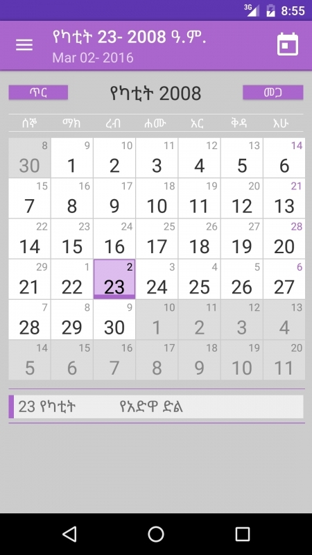 January 9 2019 Calendar :-Free Calendar Template